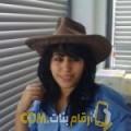 أنا نبيلة من ليبيا 31 سنة مطلق(ة) و أبحث عن رجال ل الزواج