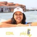 أنا دينة من مصر 34 سنة مطلق(ة) و أبحث عن رجال ل المتعة