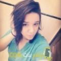 أنا سوسن من البحرين 23 سنة عازب(ة) و أبحث عن رجال ل الصداقة