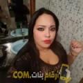 أنا نسرين من مصر 24 سنة عازب(ة) و أبحث عن رجال ل المتعة