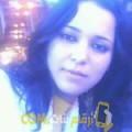 أنا عائشة من اليمن 28 سنة عازب(ة) و أبحث عن رجال ل المتعة