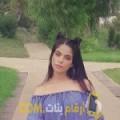 أنا سمية من مصر 18 سنة عازب(ة) و أبحث عن رجال ل الدردشة