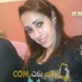 أنا آسية من فلسطين 25 سنة عازب(ة) و أبحث عن رجال ل الصداقة