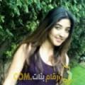 أنا سارة من اليمن 27 سنة عازب(ة) و أبحث عن رجال ل الزواج