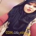 أنا نوال من المغرب 21 سنة عازب(ة) و أبحث عن رجال ل الزواج
