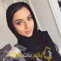 أنا حياة من السعودية 26 سنة عازب(ة) و أبحث عن رجال ل التعارف