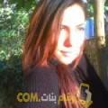 أنا رهف من الجزائر 26 سنة عازب(ة) و أبحث عن رجال ل الحب