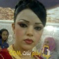 أنا نسمة من البحرين 27 سنة عازب(ة) و أبحث عن رجال ل الزواج