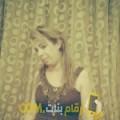 أنا زكية من سوريا 48 سنة مطلق(ة) و أبحث عن رجال ل الحب