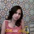 أنا لينة من قطر 30 سنة عازب(ة) و أبحث عن رجال ل الدردشة