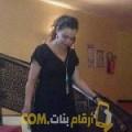أنا مارية من مصر 38 سنة مطلق(ة) و أبحث عن رجال ل الزواج