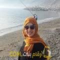 أنا سناء من سوريا 30 سنة عازب(ة) و أبحث عن رجال ل الزواج