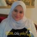 أنا نسمة من المغرب 34 سنة مطلق(ة) و أبحث عن رجال ل الحب