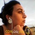 أنا أميمة من عمان 29 سنة عازب(ة) و أبحث عن رجال ل المتعة