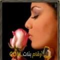 أنا رانية من لبنان 40 سنة مطلق(ة) و أبحث عن رجال ل المتعة