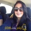 أنا نعمة من تونس 26 سنة عازب(ة) و أبحث عن رجال ل المتعة