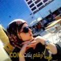 أنا شامة من المغرب 27 سنة عازب(ة) و أبحث عن رجال ل المتعة