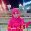 أنا إيمان من مصر 40 سنة مطلق(ة) و أبحث عن رجال ل الزواج