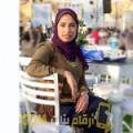 أنا شيماء من مصر 35 سنة مطلق(ة) و أبحث عن رجال ل الصداقة