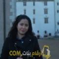 أنا هنودة من لبنان 30 سنة عازب(ة) و أبحث عن رجال ل الزواج