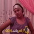 أنا أمال من لبنان 26 سنة عازب(ة) و أبحث عن رجال ل الحب