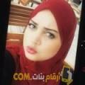أنا هدى من الجزائر 33 سنة مطلق(ة) و أبحث عن رجال ل الدردشة