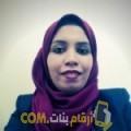 أنا نيسرين من مصر 28 سنة عازب(ة) و أبحث عن رجال ل المتعة