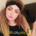 أنا فوزية من البحرين 23 سنة عازب(ة) و أبحث عن رجال ل الدردشة