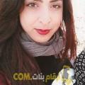 أنا زهيرة من الكويت 25 سنة عازب(ة) و أبحث عن رجال ل المتعة