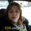 أنا سليمة من مصر 48 سنة مطلق(ة) و أبحث عن رجال ل الحب