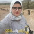 أنا وداد من الإمارات 28 سنة عازب(ة) و أبحث عن رجال ل الزواج
