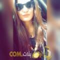 أنا جولية من الجزائر 19 سنة عازب(ة) و أبحث عن رجال ل الحب