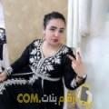 أنا نور من لبنان 26 سنة عازب(ة) و أبحث عن رجال ل الدردشة