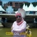 أنا ريم من مصر 35 سنة مطلق(ة) و أبحث عن رجال ل الدردشة