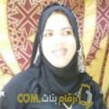 أنا نور من المغرب 40 سنة مطلق(ة) و أبحث عن رجال ل الصداقة