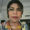 أنا خدية من عمان 50 سنة مطلق(ة) و أبحث عن رجال ل التعارف