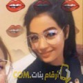 أنا غيتة من مصر 21 سنة عازب(ة) و أبحث عن رجال ل الحب
