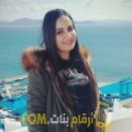 أنا مديحة من عمان 26 سنة عازب(ة) و أبحث عن رجال ل الصداقة
