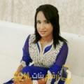 أنا فاطمة الزهراء من المغرب 20 سنة عازب(ة) و أبحث عن رجال ل الحب