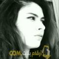أنا زوبيدة من لبنان 28 سنة عازب(ة) و أبحث عن رجال ل الزواج