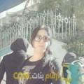 أنا إشراق من قطر 34 سنة مطلق(ة) و أبحث عن رجال ل الصداقة