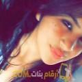 أنا حبيبة من ليبيا 26 سنة عازب(ة) و أبحث عن رجال ل الصداقة