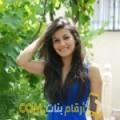 أنا إنصاف من لبنان 28 سنة عازب(ة) و أبحث عن رجال ل الحب