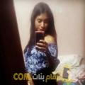 أنا وئام من مصر 21 سنة عازب(ة) و أبحث عن رجال ل الزواج