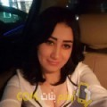 أنا شادة من الكويت 22 سنة عازب(ة) و أبحث عن رجال ل الحب