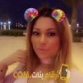 أنا صبرين من الكويت 33 سنة مطلق(ة) و أبحث عن رجال ل الدردشة