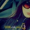 أنا أسيل من قطر 20 سنة عازب(ة) و أبحث عن رجال ل الصداقة