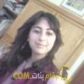 أنا نجمة من مصر 30 سنة عازب(ة) و أبحث عن رجال ل الحب