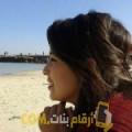 أنا إيمان من تونس 28 سنة عازب(ة) و أبحث عن رجال ل الصداقة