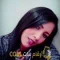 أنا نجاح من عمان 35 سنة مطلق(ة) و أبحث عن رجال ل المتعة